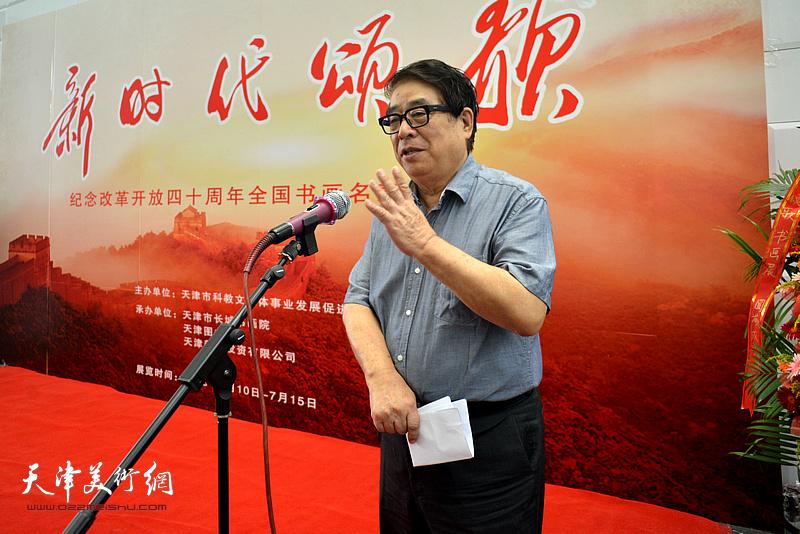 中央文史馆馆员、中国国医大师、市政协原副主席张大宁致辞。