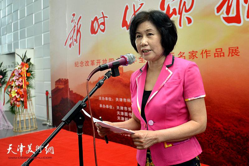 天津市教科文卫体事业发展促进会副会长兼秘书长于树香主持开幕仪式。
