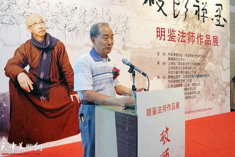 原上海市机关事务局局长、杨浦区政协副主席、中国国画院副院长李文连致辞。