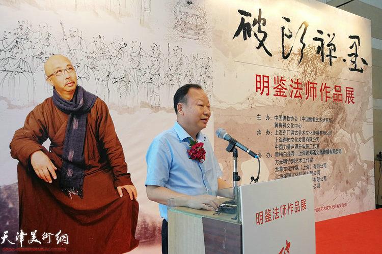 湖北省黄梅宗教局局长周永峯致辞。