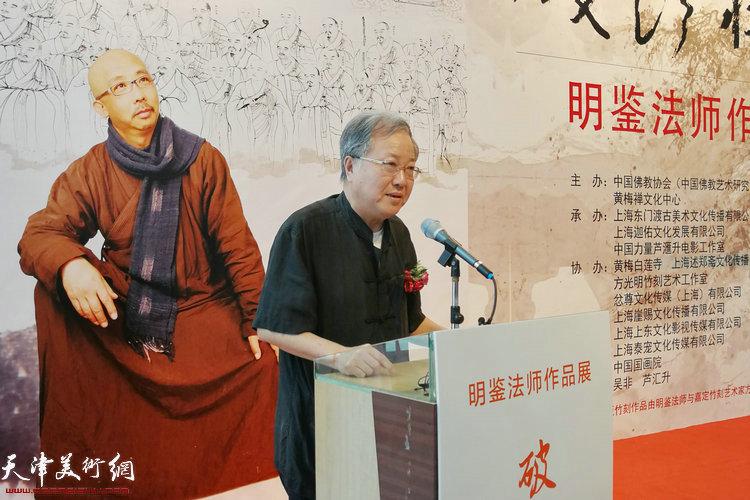 上海复旦大学哲学院教授、博士生导师王雷泉致辞。