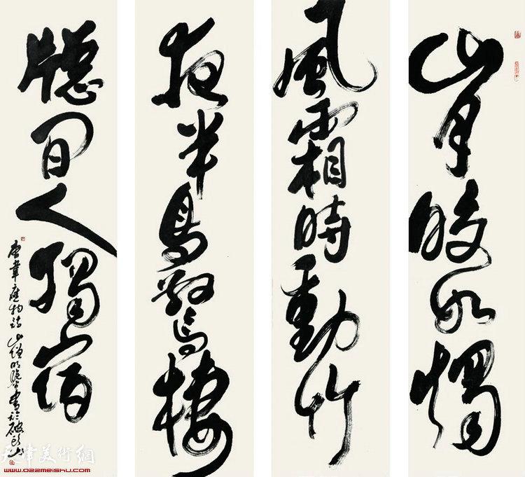 书法《韦应物诗》136×35cm×8