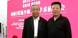 著名画家潘晓鸥当选陈少梅艺术研究会副会长