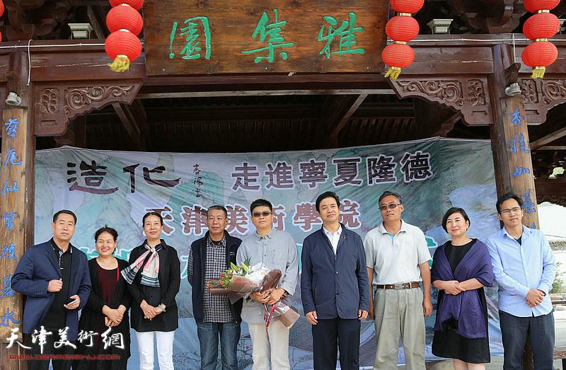 杨金山 高胜美 任惠琴 付世文 李旭飞 王升 虎西山 马雪音  陈瑞在开幕仪式上。