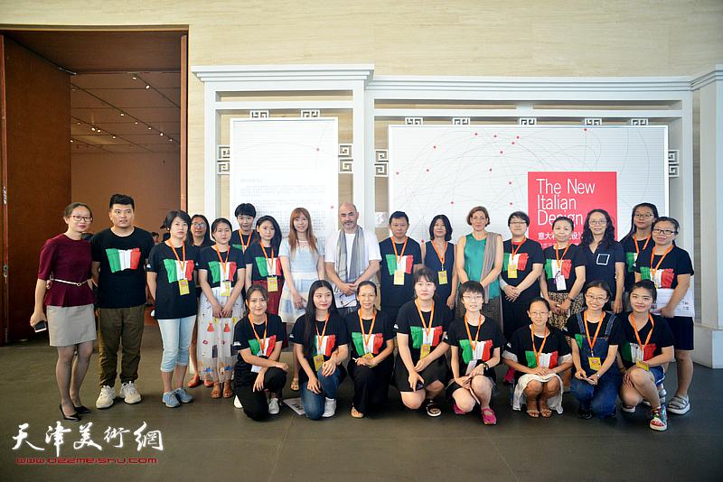 """""""意大利新锐设计——米兰三年展·天津特展""""7月26日在天津美术馆开幕。"""