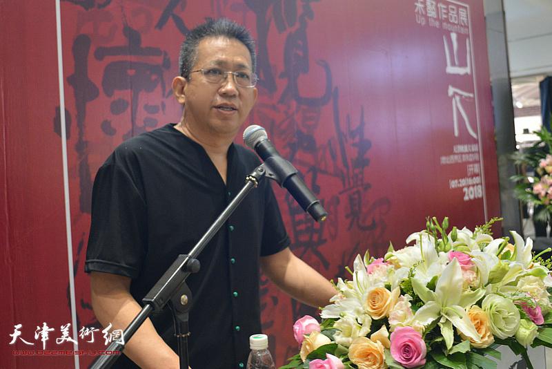 天津人民美术出版社社长、天津美协副主席李毅峰致辞。