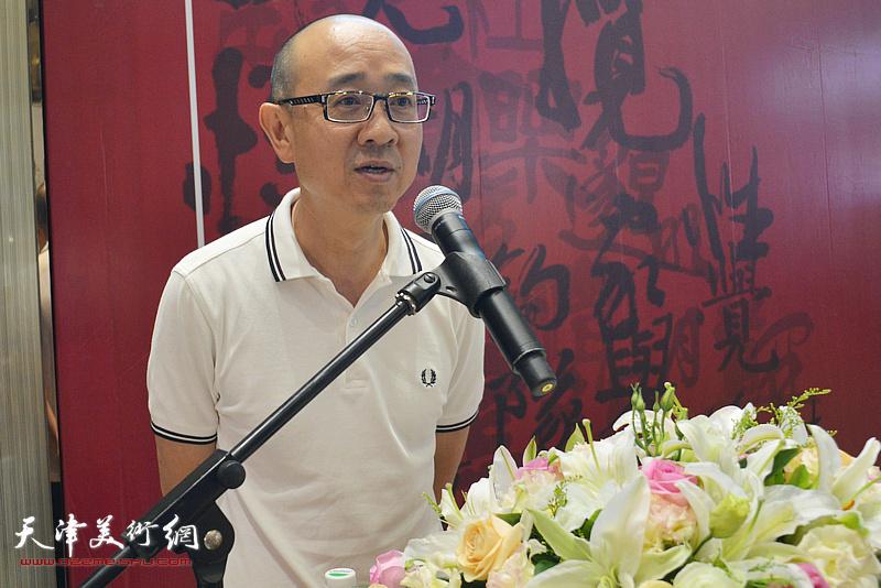 天津美术馆馆长马驰致辞。