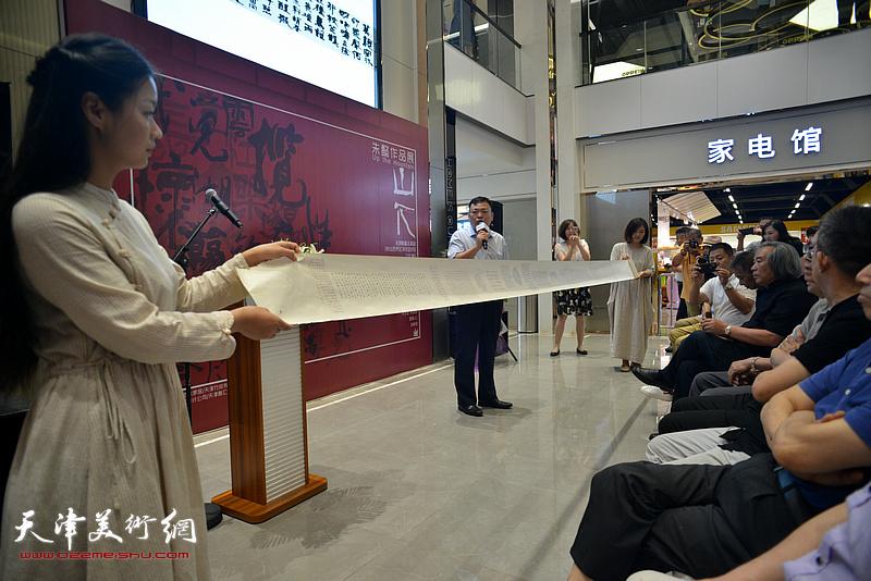 开幕仪式上展示朱懿早期的书法长卷。