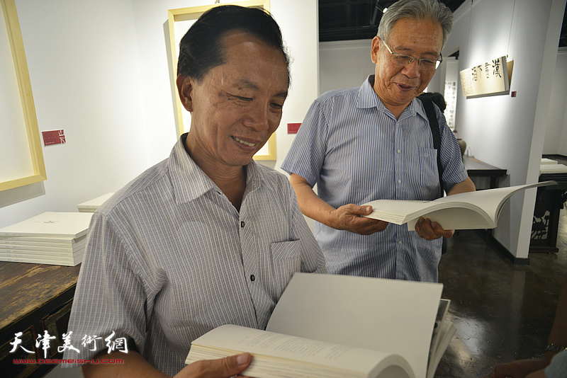 赵玉森、黄克敬观赏由竹间书院出品《山下—朱懿书法作品集》