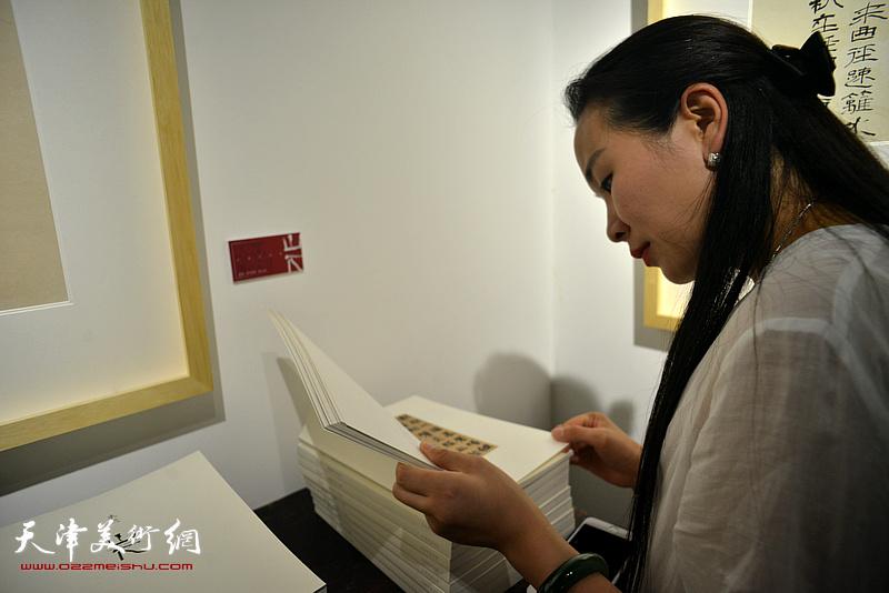 观众在阅读《山下—朱懿书法作品集》。