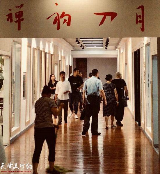 月入初禅——天津水墨名家展在德宝拍卖俱乐部开幕