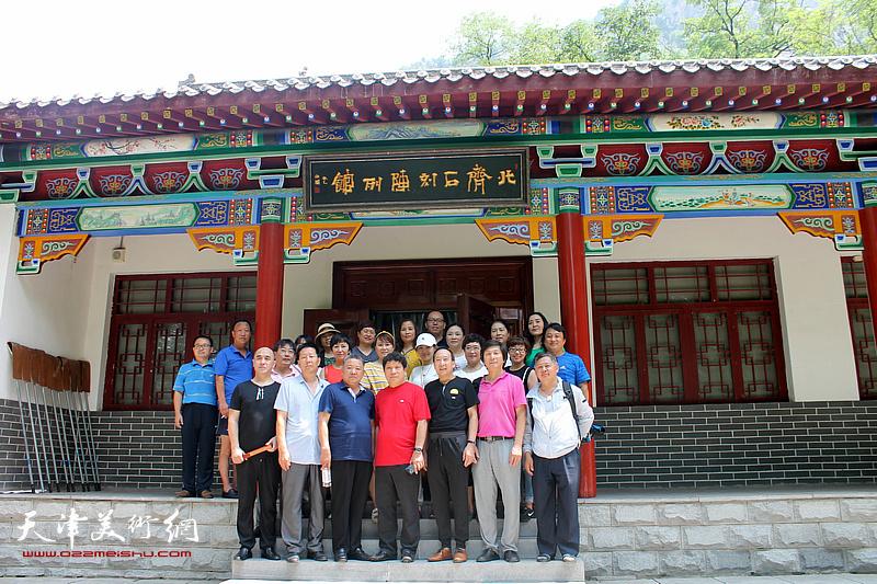 出席活动的津冀书法家在北齐石刻纪念馆。