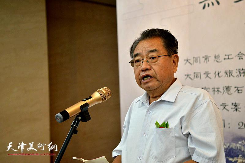 大同市委原副书记高印致辞。