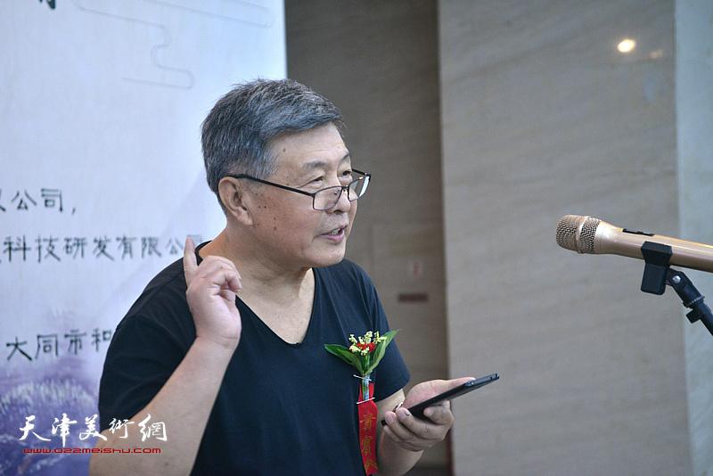 天津著名文化学者刘学仁致辞