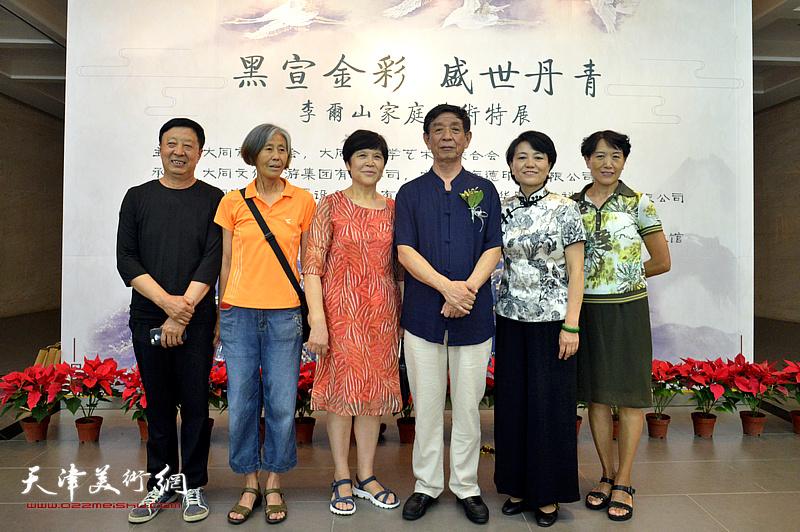李尔山、刘艾珍与来宾在画展现场