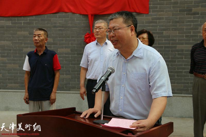 天津市河北区委副书记.区长李新致辞