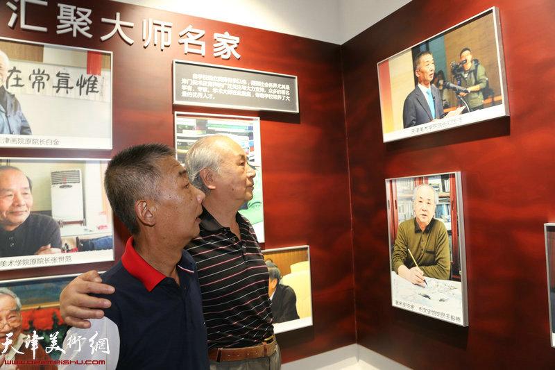 李叔同研究会特邀顾问邓国源、王振德参观教育馆