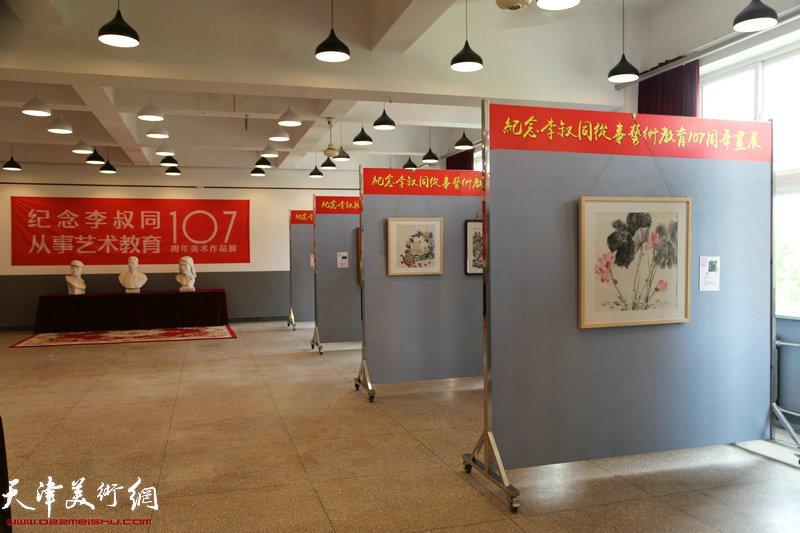同时举办的李叔同从教107周年画展
