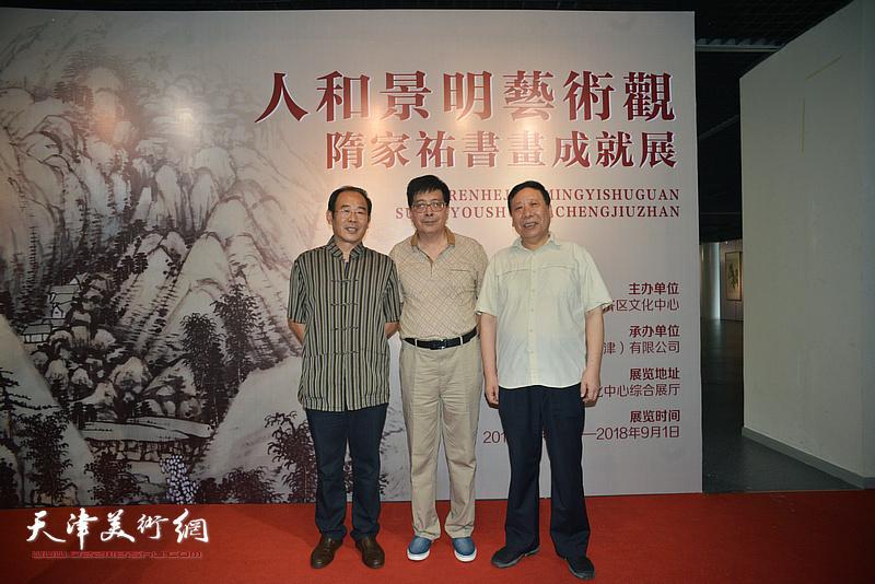 隋家祐与卞昭宏、杨利民在画展现场。