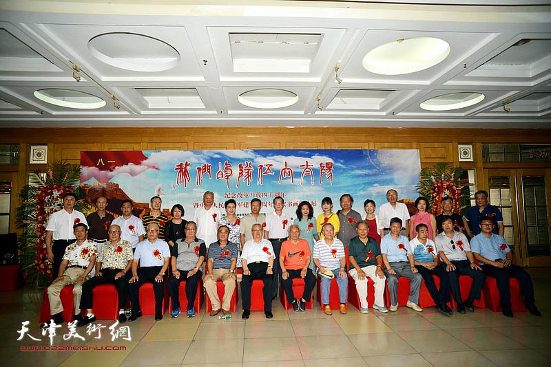 我们的队伍向太阳—纪念改革开放40周年暨建军91周年名家书画展开幕