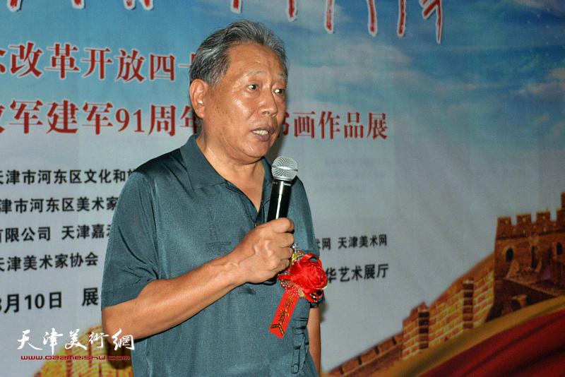 长城书画院院长、天津市书法家协会副主席霍然致辞。