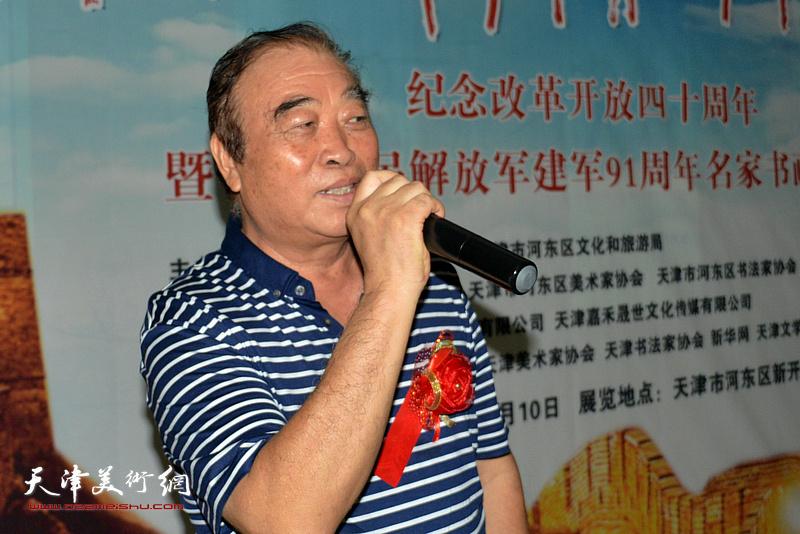王如意代表参展作者致辞。