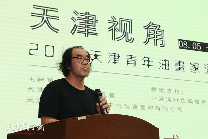 天津视角-2018天津青年油画家邀请展