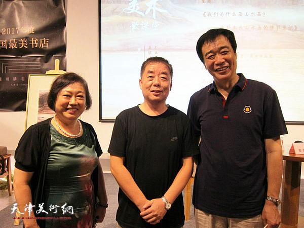 姜维群、马宇彤、解俊茹在讲座现场。