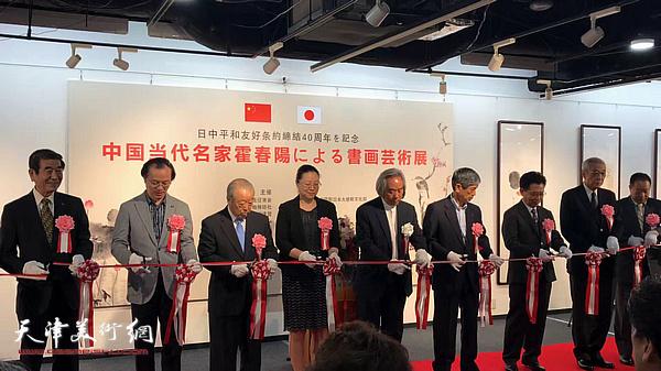 中国当代名家霍春阳书画艺术展在日本东京都银座中央美术馆开幕。
