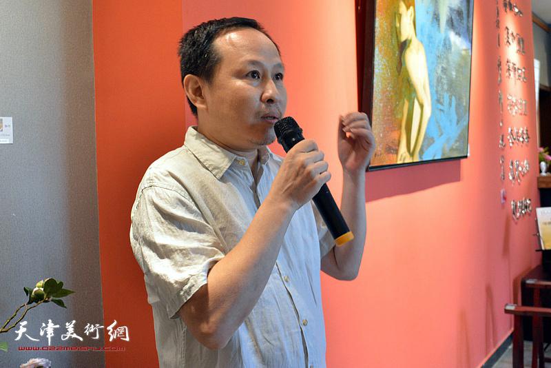 天津师范大学美术与设计学院教授、硕士生导师张立涛致辞。