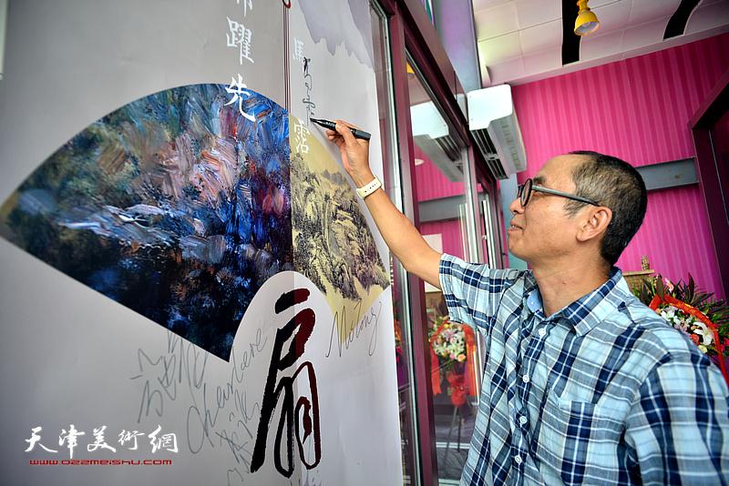 马霑在画展现场。