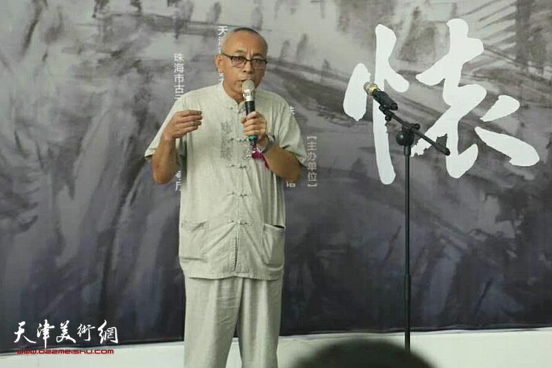 书法理论家、中国书画报编辑 王炳学 致辞