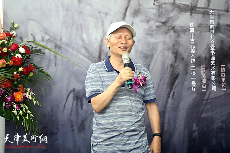 江西省萍乡市美术家协会主席甘远龙致辞。