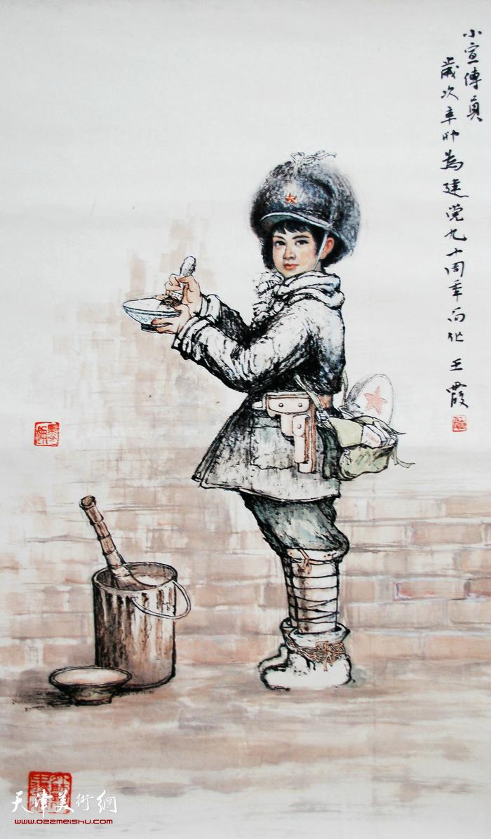 王霞作品:小小宣传员