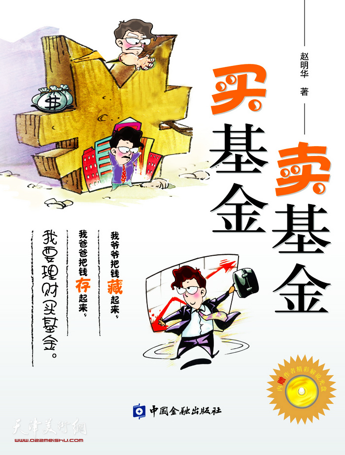 王霞作品:书籍插图