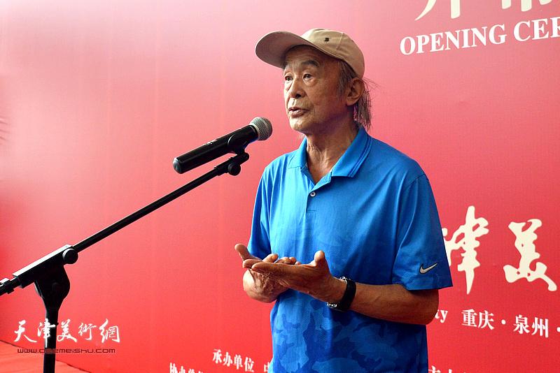 中国美术家协会连环画艺委会主任沈尧伊致辞。