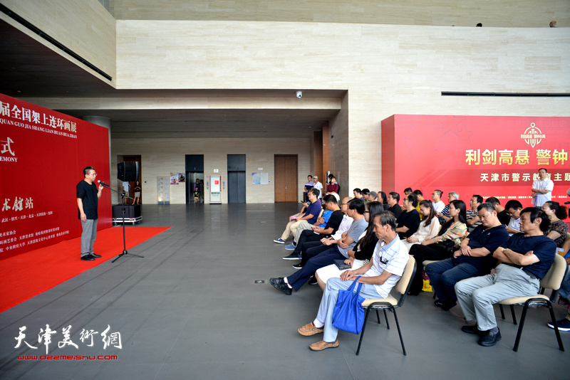 """""""讲中国故事——第五届全国架上连环画展""""天津站开幕仪式。"""