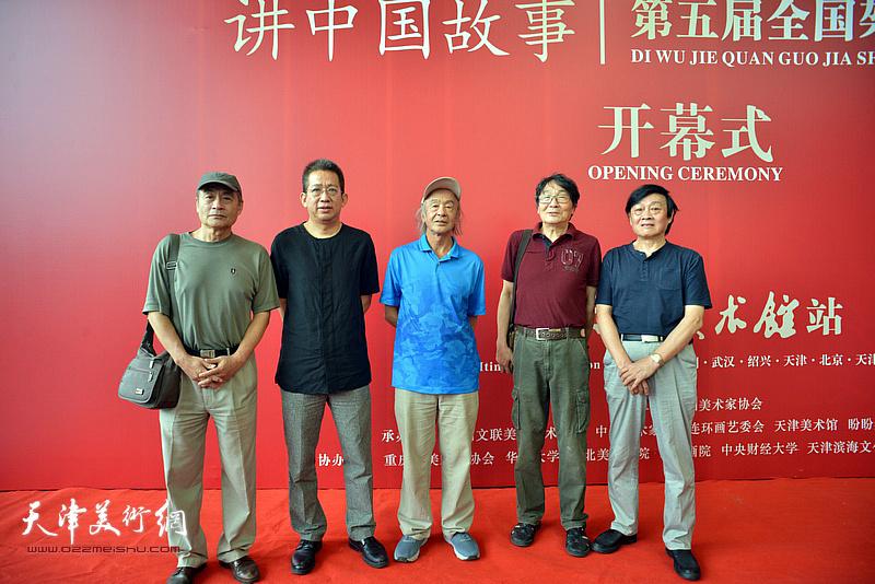 左起:王书朋、李毅峰、沈尧伊、张胜、琚俊雄在画展现场。