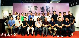 盛世讴歌-纪念建党97周年中国画名家邀请展在天津画院青创美术馆开幕