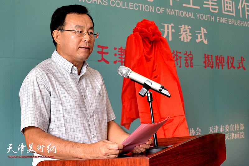 开幕式及揭牌仪式由天津画院党组书记张桂元主持。