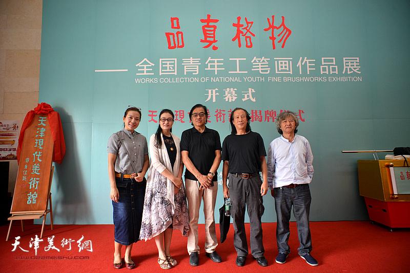 左起:陈曦、徐凌云、景玉民、周世麟、刘向东在天津现代美术馆。