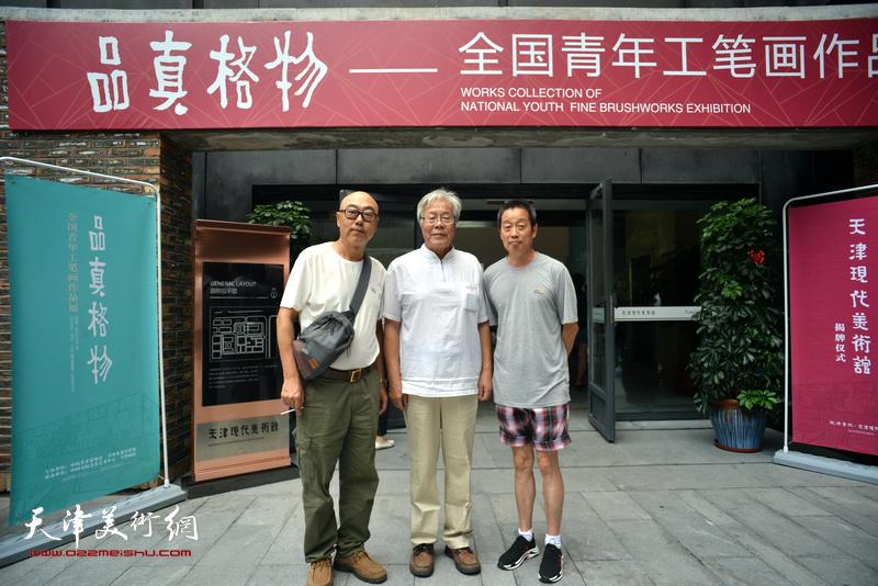 陈冬至、高博、高玉国在天津现代美术馆。