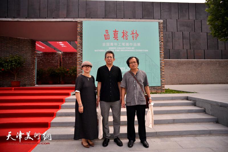 李毅峰、杨惠东、武欣在天津现代美术馆。