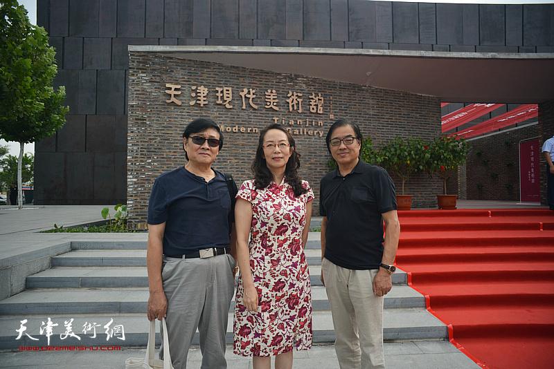 左起:琚俊雄、卢永琇、景玉民在天津现代美术馆。