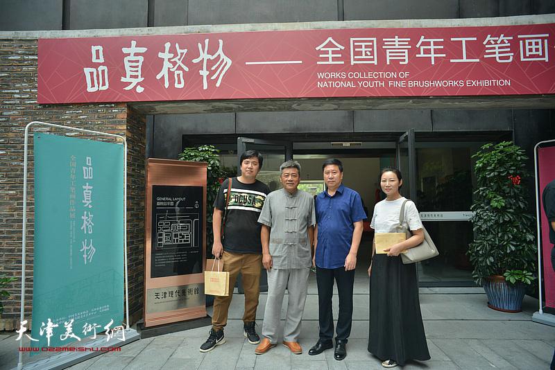 左起:张晓琎、张运河、姚新、赵红云在天津现代美术馆。