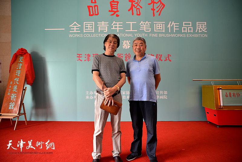 郑连群、陈军在天津现代美术馆。