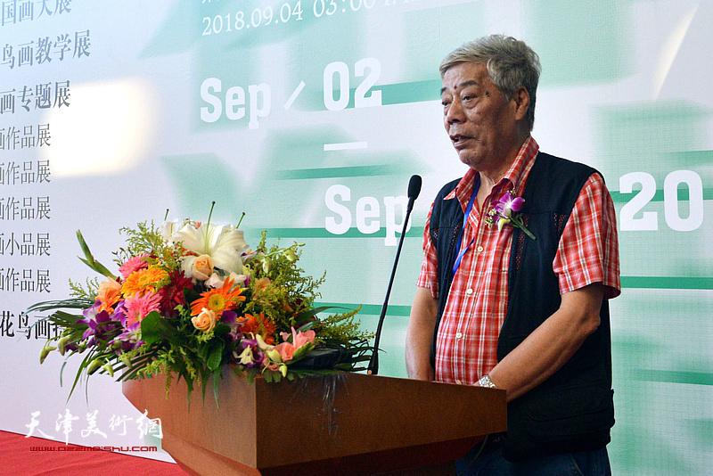 中国画学会副会长、广东省中国画学会会长陈永锵致辞。