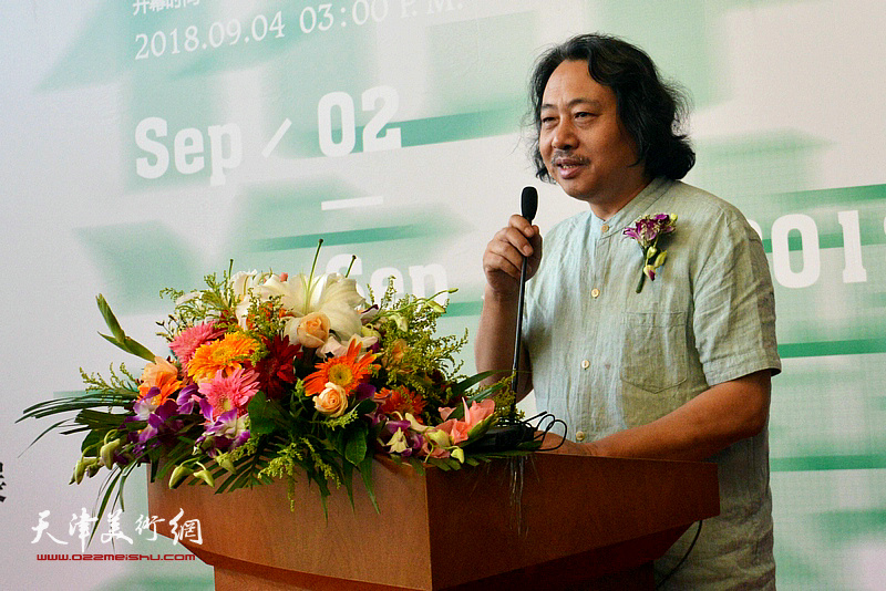 天津画院院长,天津市中国画学会执行会长贾广健致辞。