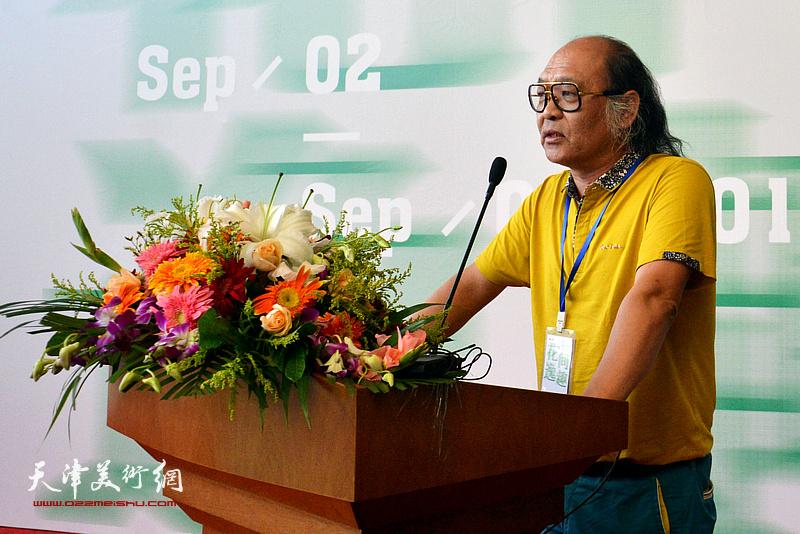 中国画学会副秘书长,山东省中国画学会副会长、山东省美协副主席王居明致辞。