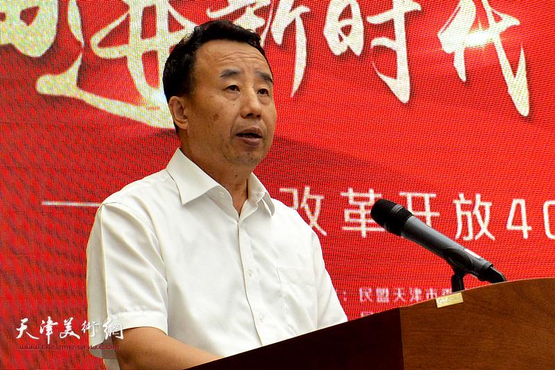 市政协副主席、民盟市委会主委高玉葆致辞。